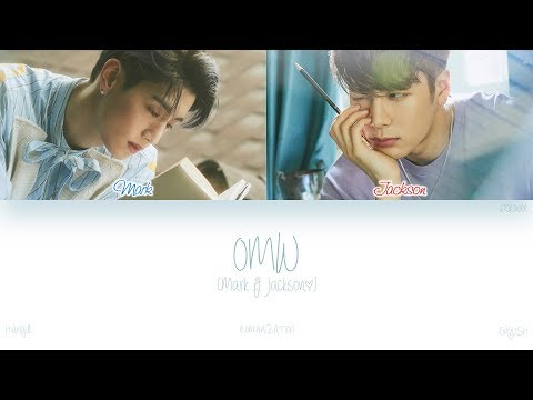 [HAN|ROM|ENG] GOT7 (Mark (마크) ft. Jackson (잭슨)) - OMW (Color Coded Lyrics)