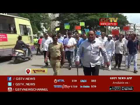 Junagadh: Farmers organized rally for crop and insurance