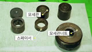 유변물성 측정기술 강좌 - 용융 고분자 수지 모세관 점…