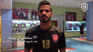 لقاءات مع لاعبي الدحيل قبل مواجهة أم صلال في الجولة الخامسة من الدوري