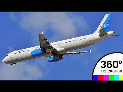 Россия не возобновит авиарейсы в Египет до конца года