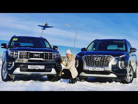 Убийцы Крузака😉. Хендэ Палисад и Киа Мохав? Hyundai Palisade vs Kia Mohave