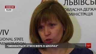 Головна освітянка Львівщини розповіла про готовність «нової української школи» до 1 вересня
