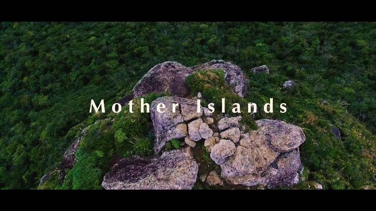 仲程長治 Nakahodo Choji 『母ぬ島 〜Mother Islands〜』プロモーション映像
