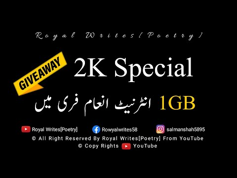 2K Special Give Away - @Salman Dear[Official] - Royal Writes [Poetry]
