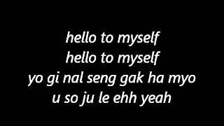 Hello to myself - Ye Eun (wonder girls)