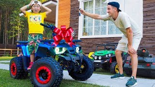 Surprise TOYS for SENYA! BEST QUAD Bike Baby Biker is HAPPY