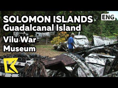 【K】Solomon Islands Travel-Guadalcanal Island[솔로몬제도 여행-과달카날]전쟁 박물관/Vilu War Museum/Second World War