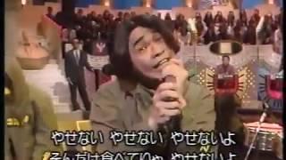 電気グルーヴ - Happy Birthday