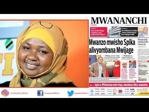 MCL MAGAZETINI, MEI 09, 2018: MWANZO MWISHO SPIKA ALIVYOMBANA WAZIRI MWIJAGE