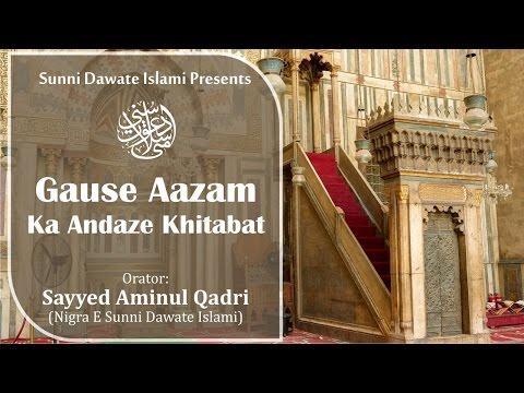 Gause Aazam Ka Andaze Khitabat by Sayyed Aminul Qadri