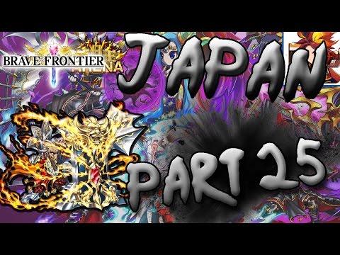 Brave Frontier [Japan] - #25 FH-Zeit
