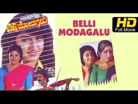 Download Kannada Movies Online Watch Kannada Movies Free Online - Hungama