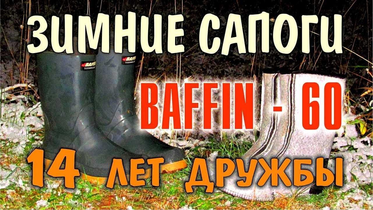 1117 моделей детской обуви на зиму в наличии, цены от 599 руб. Купите обувь с бесплатной доставкой по москве в интернет-магазине дочки сыночки.