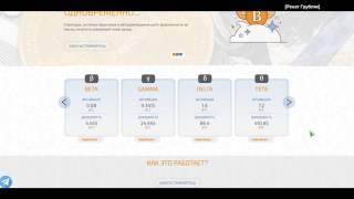 Сайт для заработка денег (долларов)