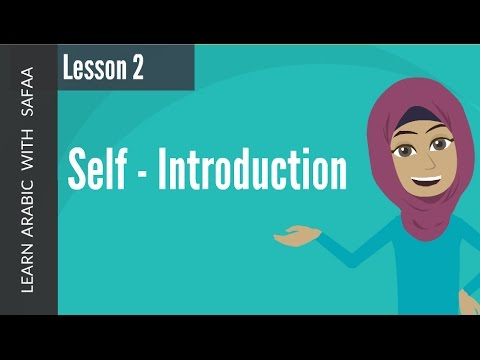 Lesson 2 - Learn how to introduce yourself in Arabic - Learn Arabic with Safaa