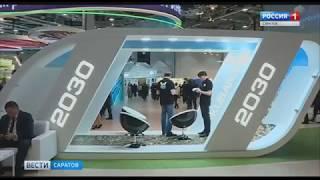 Инвестиционный форум в Сочи подходит к завершению
