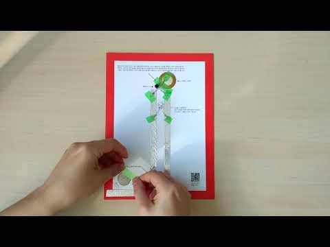 DIY - Paper Circuit Card with LED Light and Jingle Bells