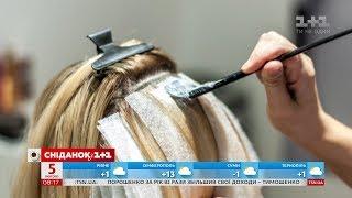 як зробити колорування на світле волосся