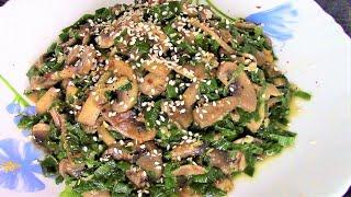 Салат с грибами по-корейски, пикантный, ароматный, сочный и очень вкусный и готовится он легко.
