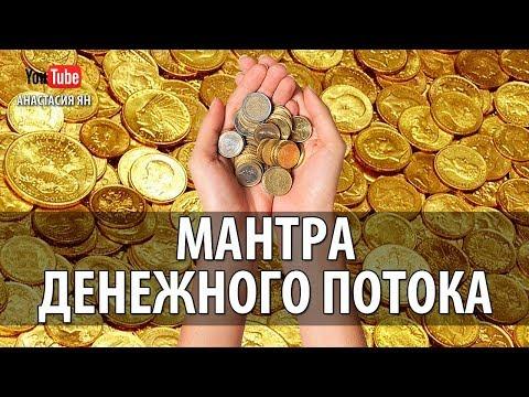Ритуалы на Ивана Купала на привлечение денег