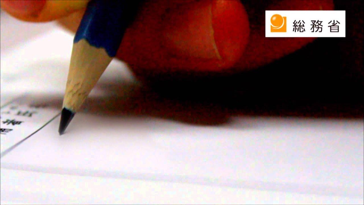 a6184eb5891 ネット選挙解禁、大学生2人の動画が大賞 | DAIGAKU.TV TIMES