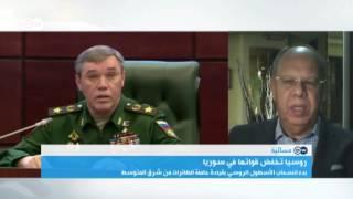 خبير في الشؤون الروسية: تقليص القوات الروسية في سوريا رسالة للإدارة الأمريكية أيضا