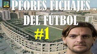 Los Peores Fichajes Del FÚtbol | Jonathan Woodgate Al Real Madrid