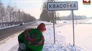 Надія на село. Квасовка. 27.02.2017
