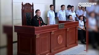 Первый в Китае онлайн-суд открылся в Ханчжоу