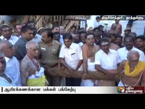 Thousands witness car festival in Thiruchendur Murugan Temple