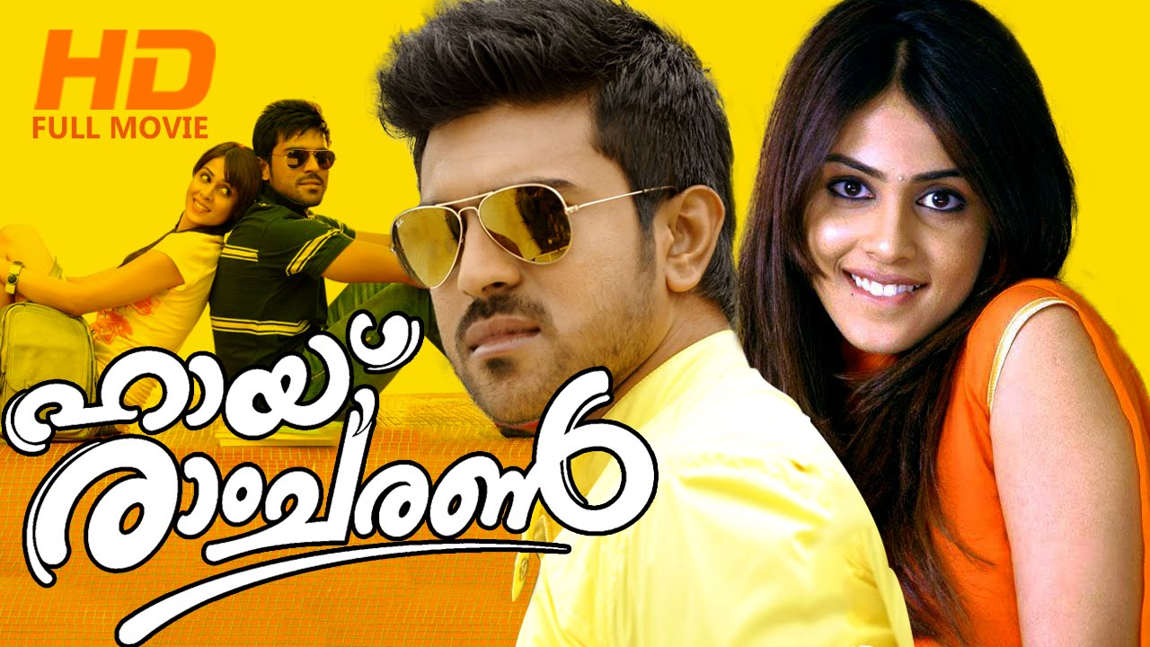 """Search Results for """"New Malayalam Full Movies 2015"""" – Calendar ..."""