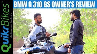 EXCLUSIVE! BMW G 310 GS Long-Term Ownership Review. Pros and Cons