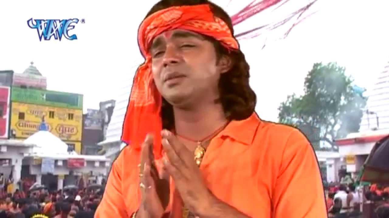 Download Kahe Ho गईला विदेशी - Devghar Nagariya Naache - Pawan Singh - Bhojpuri Kawar Song 2015