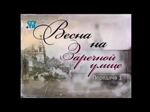 Город Кострома: история и описание старых улиц, домов
