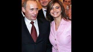 Путин и Кабаева: тайное становится явным