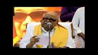 கருணாநிதி என்பது வட மொழி பெயர் - Kalaignar Karunanidhi