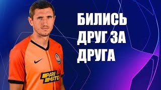 манчестер Сити - Шахтер - 1:1: Сергей Кривцов после матча ЛЧ 2019