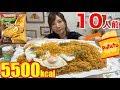 大食い ポテチがのったインドネシアのインスタント麺 インドミー ミーゴレンchitato 10人前 5500kcal 木下ゆうか