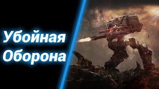 Их Снова Тысячи [ZerglingDefense] ● StarCraft 2