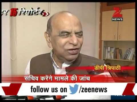 Civil Aviation Ministry secretary to investigate Air India corruption