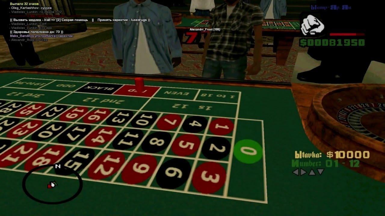 Рп сервера с казино магазины казино в вологде