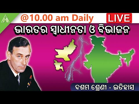 🔴Independence And Partition Of India | History | Class 10 | Aveti Live | 30th May
