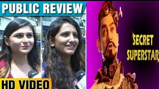 Secret Superstar Movie Review || Qucik Review || Public Reaction ||Movie Story||First Day Collection