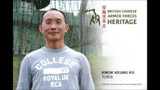 Kwok Keung Ko Audio Interview