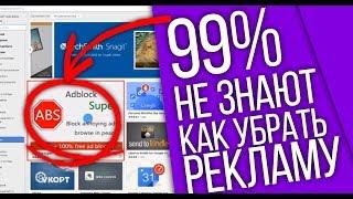 Как избавиться от рекламы?(Скачай бесплатный курс по Sony Vegas Pro : http://video4website.ru/5zud И ты наконец-то научишься создавать классные видеоролик..., 2014-05-12T04:00:01.000Z)