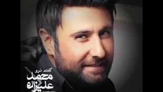 Mohammad alizade full album ( goftam naro ) - (آلبوم کامل محمد علیزاده ( گفتم نرو