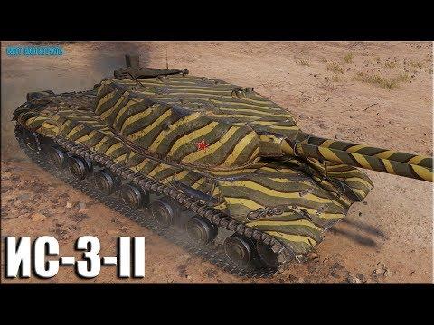 Девушка на ДВУСТВОЛКЕ тащит катку ✅ World of Tanks ИС-3-II лучший бой