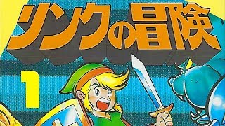 Misc. Zelda-Related Projects