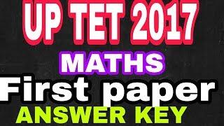 maths first paper.answer key. Tet 2017.गणित हल प्रश्न पत्र
